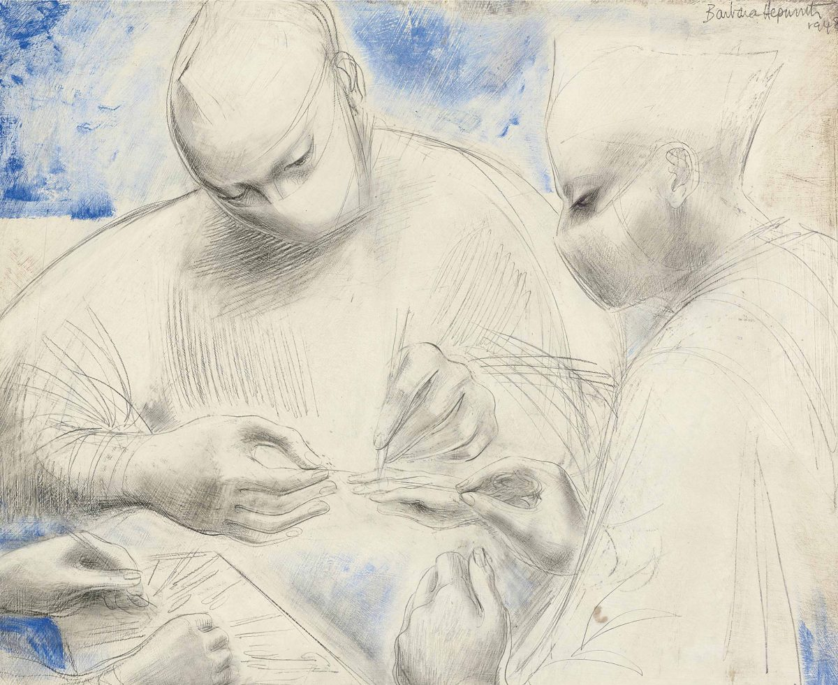 Dame Barbara Hepworth (1903-1975) Trio (Tendon Transplant)