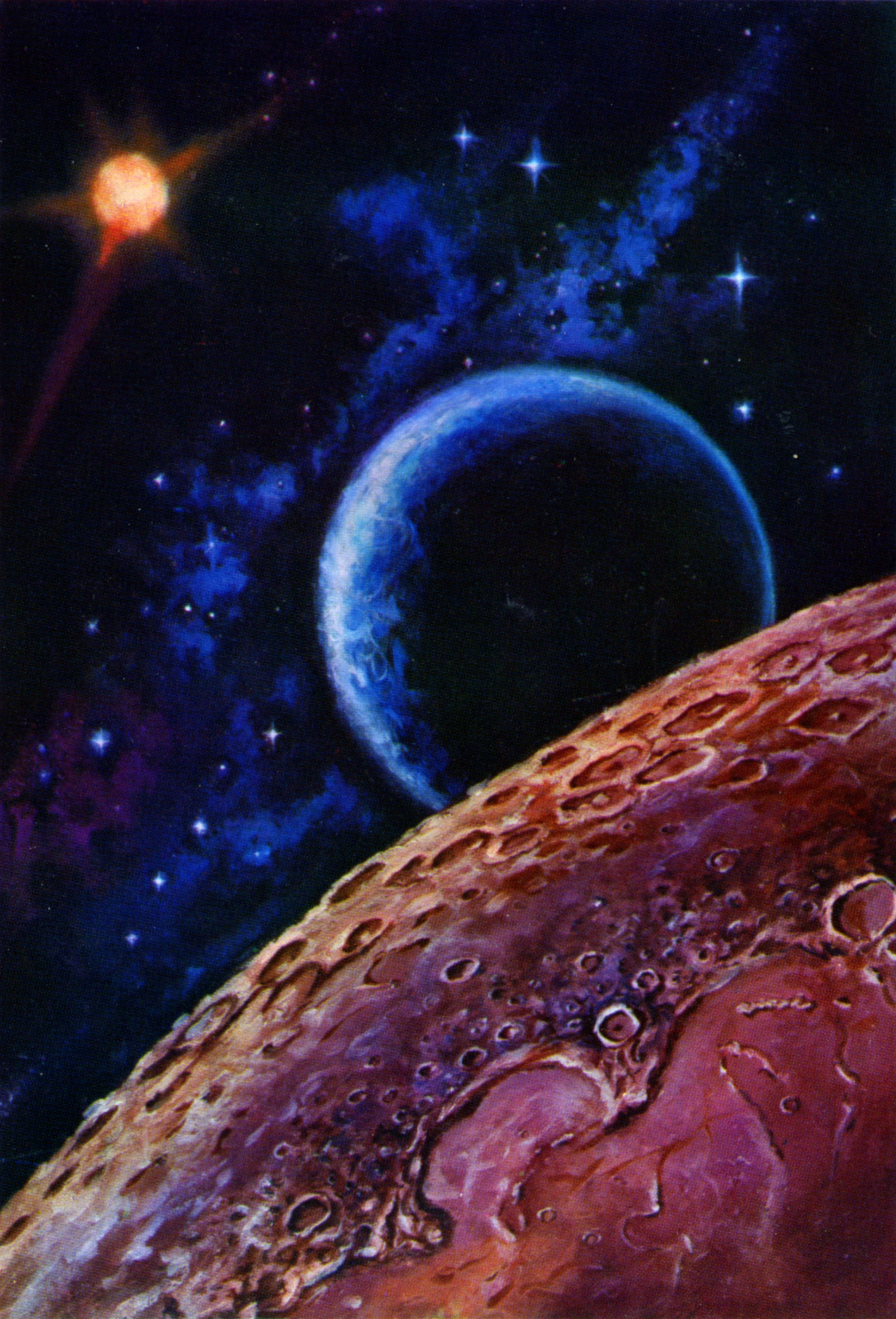 The Earth viewed from the Moon. Illustration by A. Leonov, USSR (Russia), ca 1970. Art - various