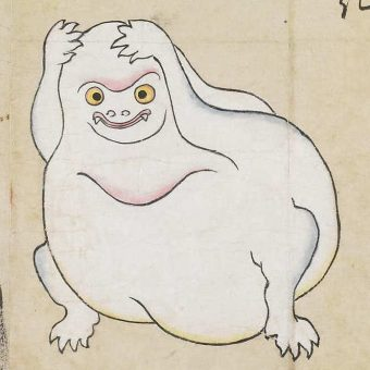 Yokai Horrors From The 18th Century Bakemono Zukushi Scroll