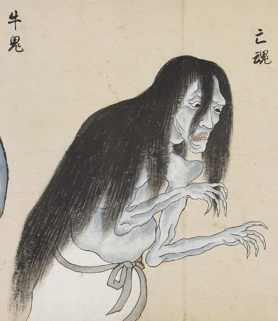 Boukon (亡魂), a departed soul, appears to have pale blue skin, long hair, and a distended belly yokai