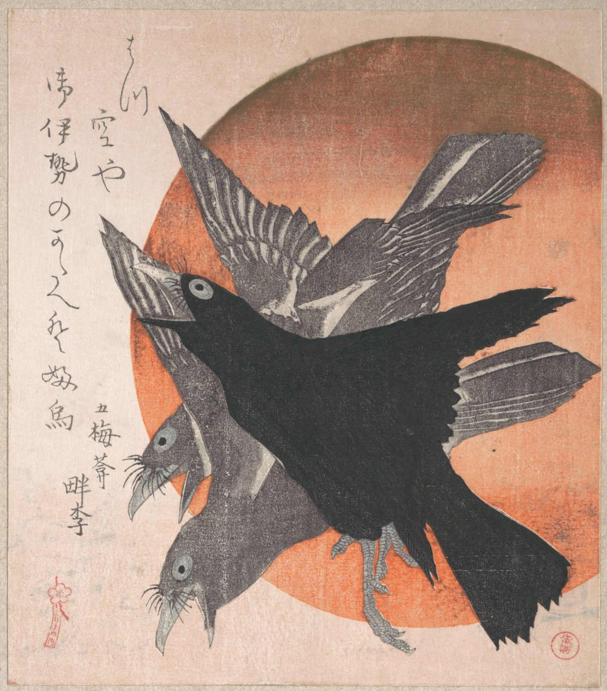 Three Crows against the Rising Sun, from the series Three Sheets (Mihira no uchi) by Totoya Hokkei (1780 – 1850) , part of an album of woodblock prints (surimono) , ink and colour on paper, Japan, mid 1810s The Metropolitan Museum of Art, New York