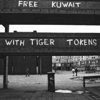Brilliant Photos of Hulme – 1980s and 1990s