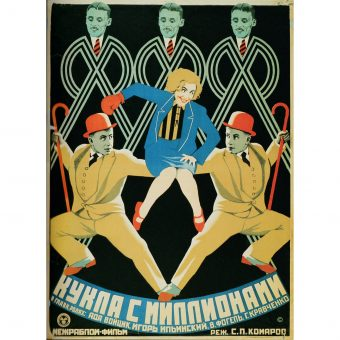 The Brilliant Avant-Garde Movie Posters of the Soviet Union