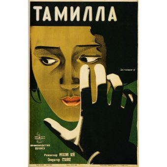 Movie Posters of the Soviet Avant-Garde