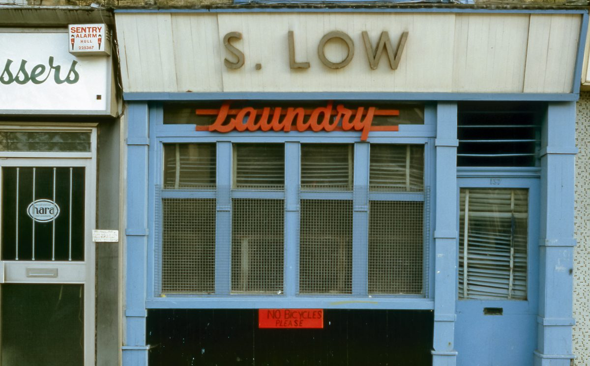 S Low, Laundry, Spring Bank, Hull