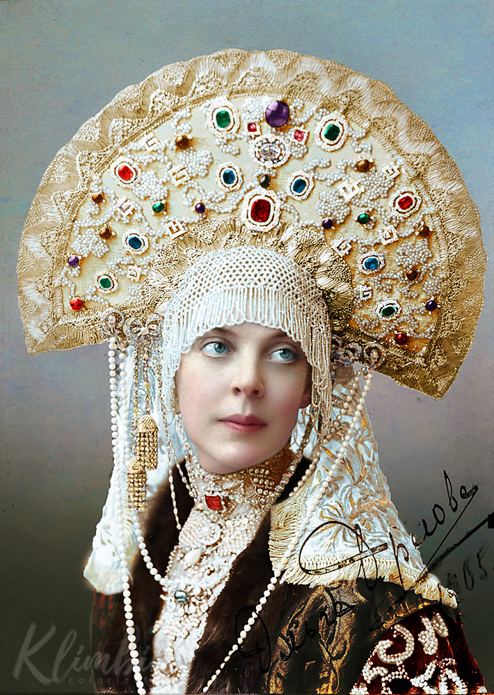 Photographs of The Romanovs Final Ball In Color, St Petersburg, Russia 1903