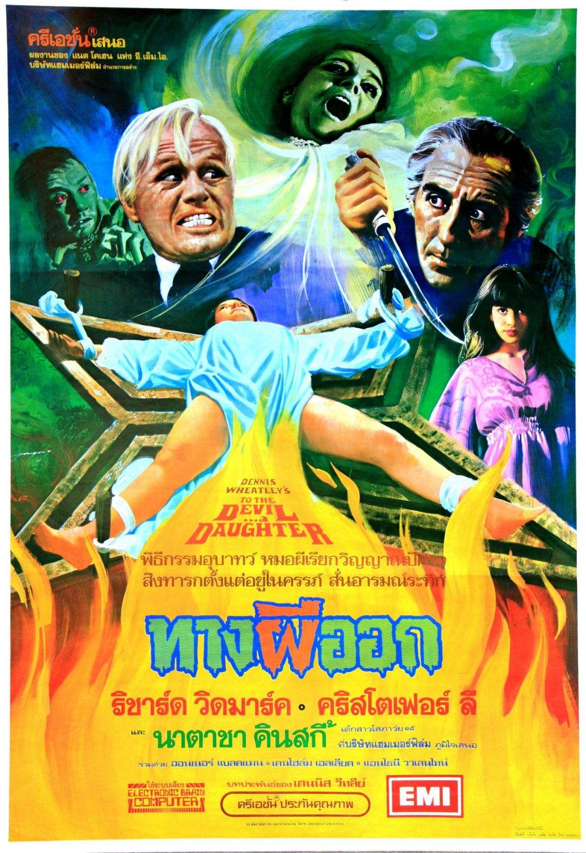 Thailand, movie posters, artwork, To The Devil A Daughter, Richard Widmark, Christopher Lee,
