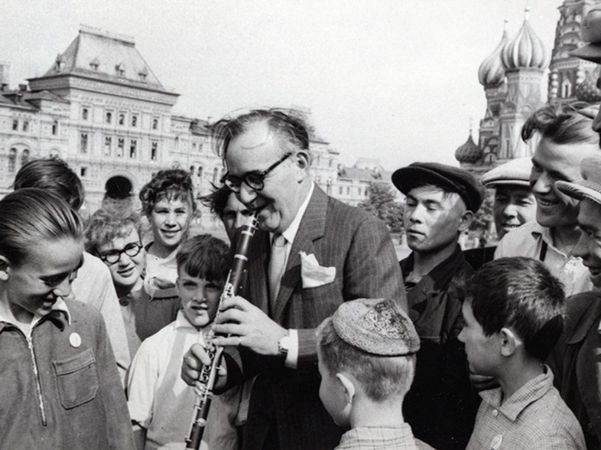 Benny Goodman playing in Red Square, Moscow, during his 1962 tour of the Soviet Union.