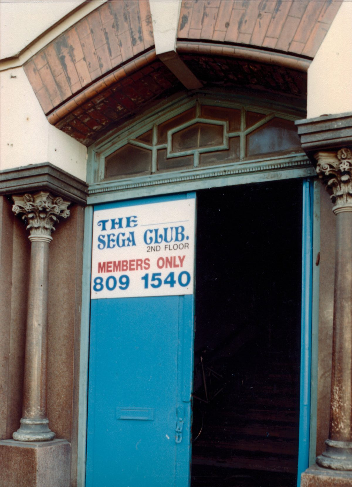 Sega, Club, High Rd, South Tottenham, Haringey, 1989
