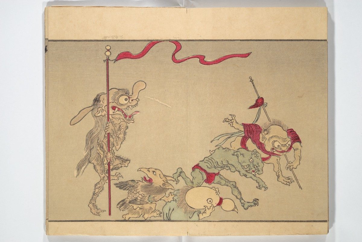 A row of demons, some with banners, another with a gourd-like head, march forward.