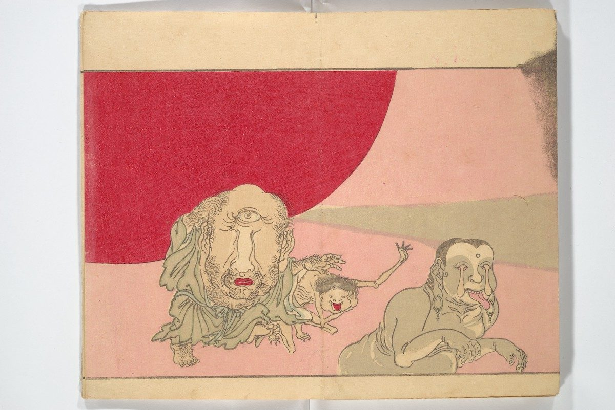 Under dawn's red sun, the parade of demons ends. From left: the one-eyed Aobōzu, who kidnaps children, a water dwelling creature (kappa), and Nuribotoke, a Buddha-like demon with dangling eyeballs.