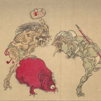 Kawanabe Kyōsai's Pictures of One Hundred Demons – 1890