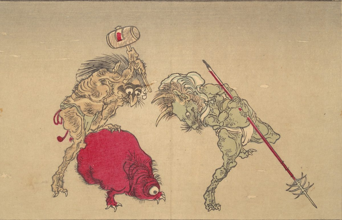 At right, a horned demon bears a spiked spear. At left, a beaked demon wields a wooden mallet over a one-eyed red demon's head.