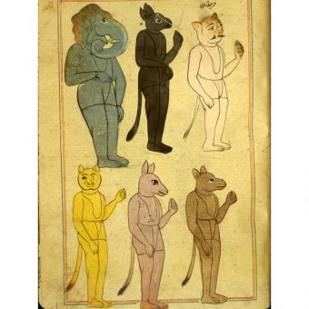 Islamic Finger-Snapping Demons And Other Illustrations from Marvels of Things Created and Miraculous Aspects of Things Existing, 1283