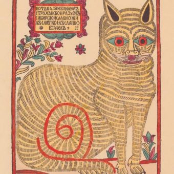The Kat of Kazan : How Russian Lubki Inspired the Commoners and Lampooned the Tsar